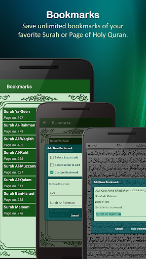 Holy Quran (16 Lines per page) screenshot 7