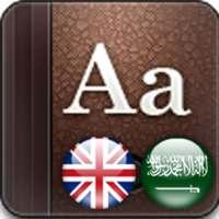 Golden Dictionary (EN-AR) on 9Apps