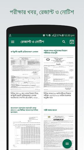 BD All Govt & Bank Jobs App screenshot 5