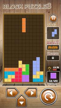 Block Puzzle 3 : Classic Brick 4 تصوير الشاشة