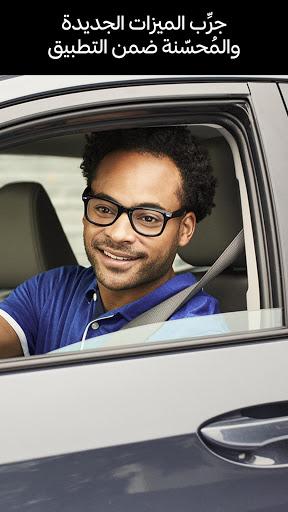 Uber Driver - شريك أوبر 2 تصوير الشاشة