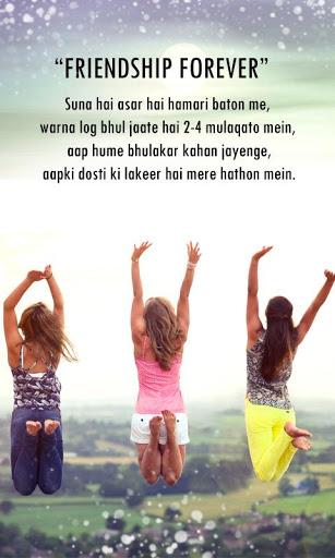 Friendship Picture Quotes 5 تصوير الشاشة