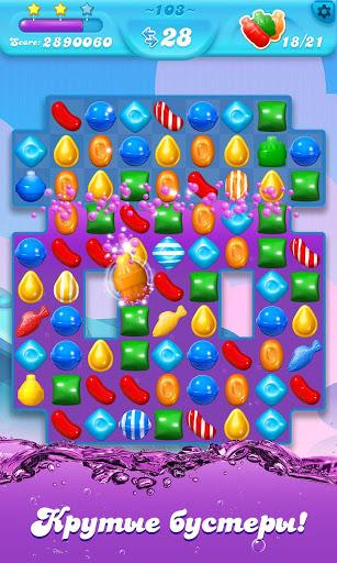 Candy Crush Soda Saga 2 تصوير الشاشة