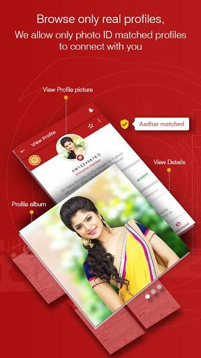 ABPweddings - Bengali, Marathi Matrimonial App screenshot 3