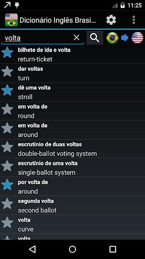 Brazilian English Dictionary OFFLINE screenshot 2
