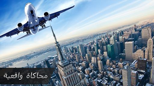طائرة طيران محاكاة : لعبة الطائرة، ألعاب المغامرات 4 تصوير الشاشة