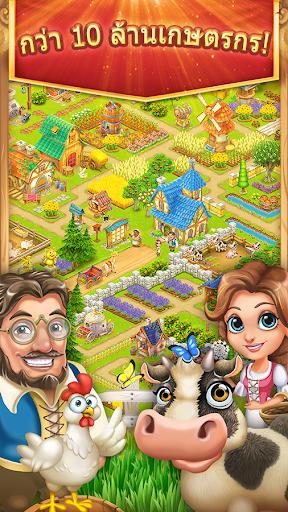 หมู่บ้านฟาร์ม-Village and Farm screenshot 1