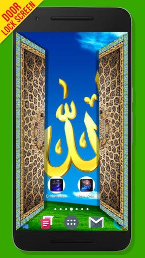 Allah Door Lock Screen screenshot 3