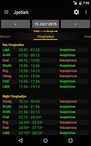 Hindu Calendar screenshot 14