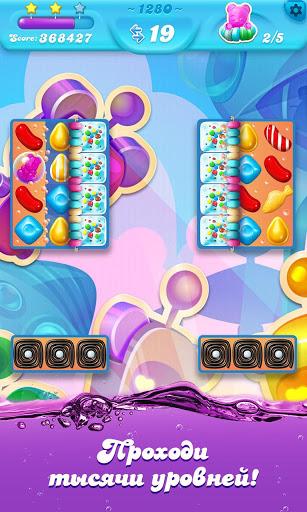 Candy Crush Soda Saga 5 تصوير الشاشة