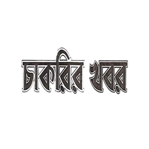 BD All Govt & Bank Jobs App icon