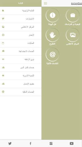 CDA Dubai screenshot 8
