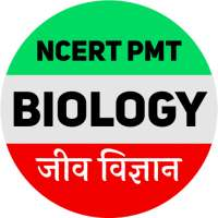 Biology in hindi (General and 8th to 12th Class) on APKTom