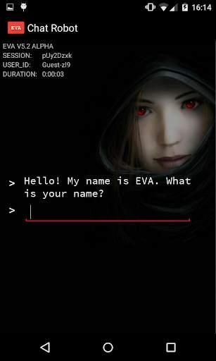 روبوت المحادثة EVA screenshot 1