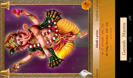 Ganesh Ganpati Mantra: Om Gan Ganpataye Namo Namah screenshot 10