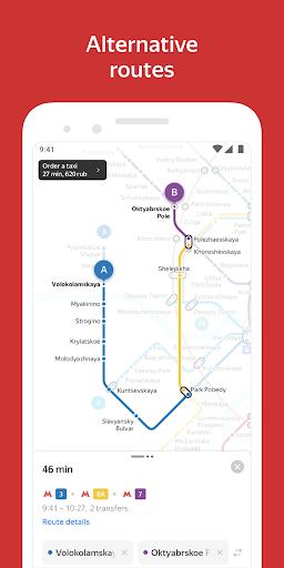 Yandex.Metro — detailed metro maps and route times screenshot 2