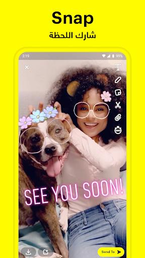 Snapchat 1 تصوير الشاشة