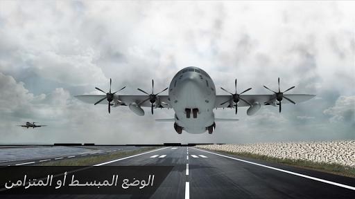 طائرة طيران محاكاة : لعبة الطائرة، ألعاب المغامرات 2 تصوير الشاشة