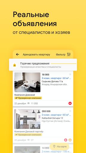 Krisha.kz — Недвижимость 6 تصوير الشاشة