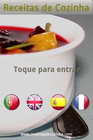 Portuguese Recipes screenshot 1