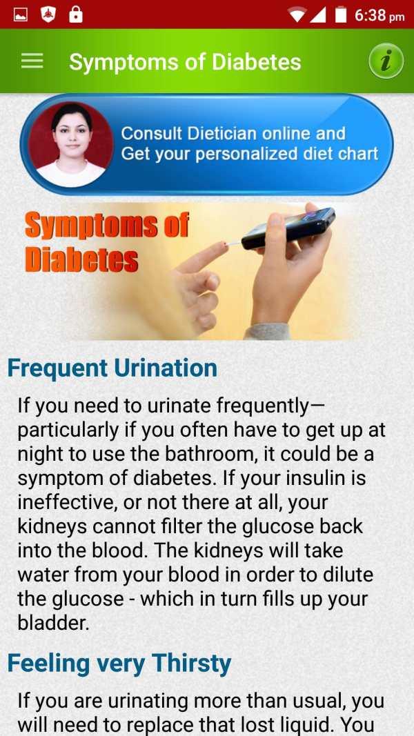 Diabetes Diet Causes & Remedy screenshot 3