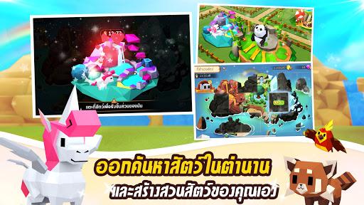 Garena Fantasy Town - ฟาร์มสนุกสุดคิวบ์ screenshot 5