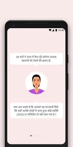 Aarogya Setu screenshot 5