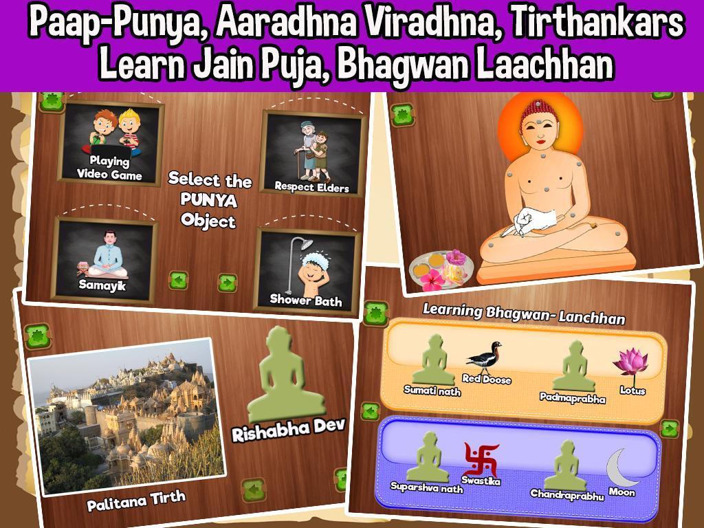 Jain Pathshaala For Kids screenshot 5