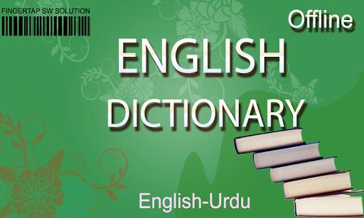 Offline English Dictionary - Free English Learning screenshot 1