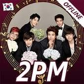 2PM on APKTom
