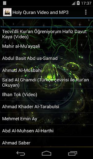 Holy Quran video and MP3 screenshot 5