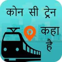 Train PNR Status - Train Live Location on 9Apps