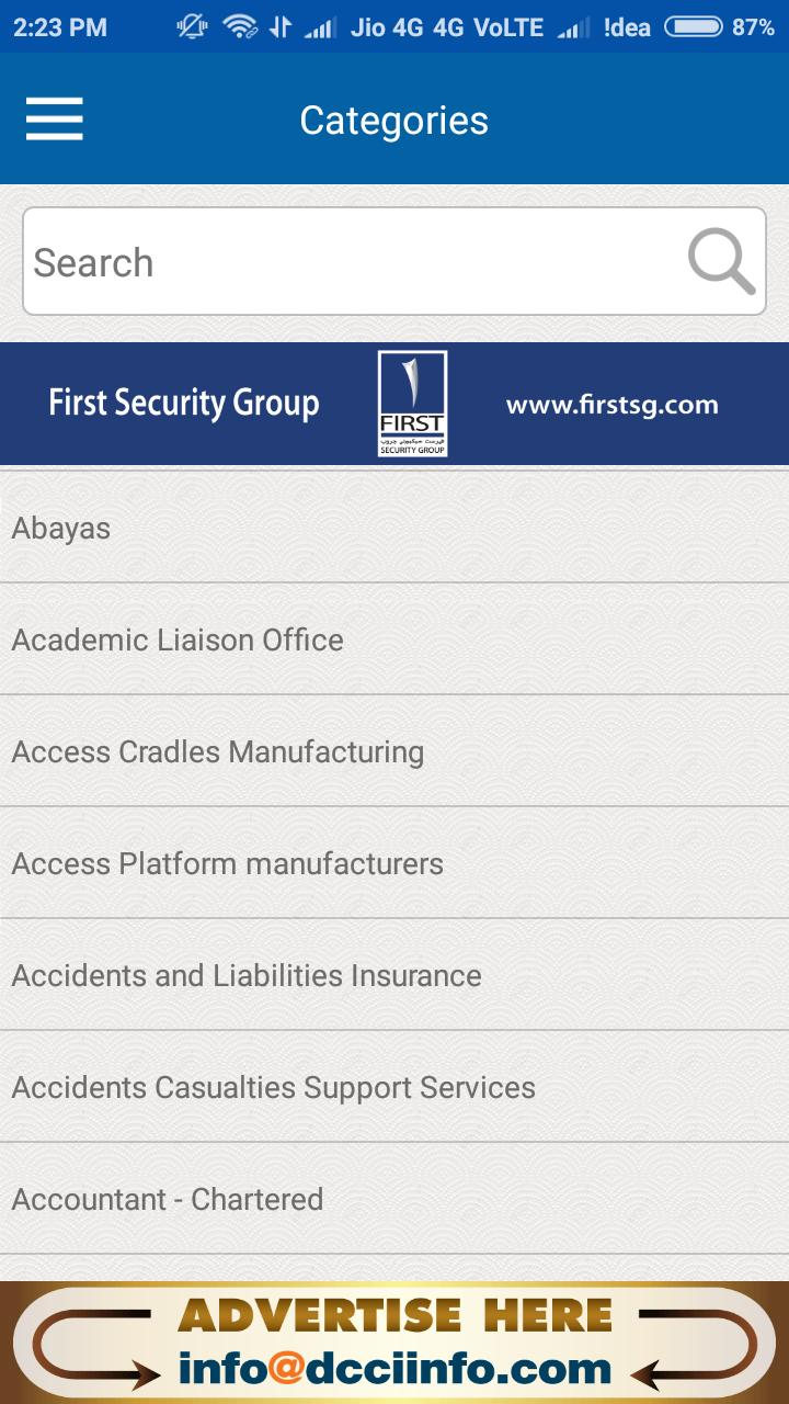 Dubai Commercial Directory 4 تصوير الشاشة