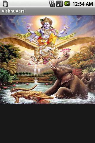 Vishnu Aarti Jai Jagadish Hare screenshot 2