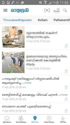 Mathrubhumi screenshot 3