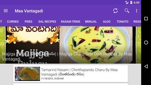 Maa Vantagadi | Telugu Vantalu | Andhra Recipes screenshot 10