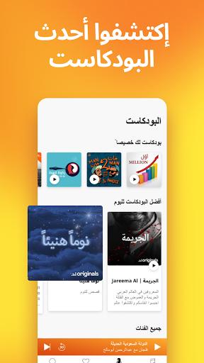 Deezer: تطبيق مشغل الموسيقى وبودكاست 6 تصوير الشاشة