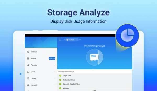 ES File Explorer File Manager screenshot 10