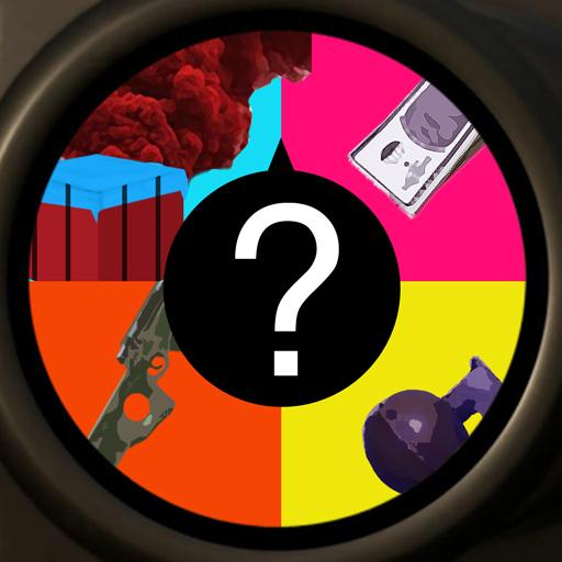 Quiz Battle Ground 2020 icon