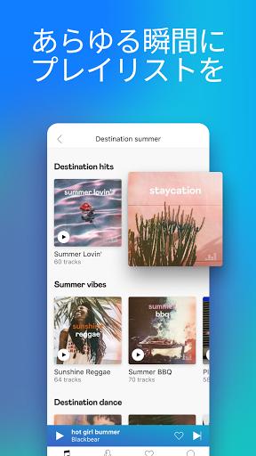 Deezer - 音楽ストリーミングサービス screenshot 4