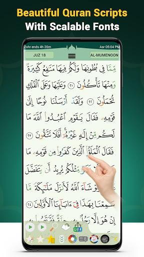 Quran Majeed – القران الكريم: Prayer Times & Athan screenshot 1
