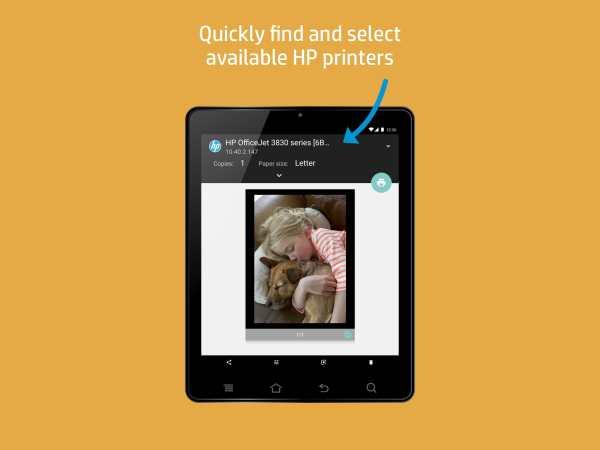 HP Print Service Plugin screenshot 7