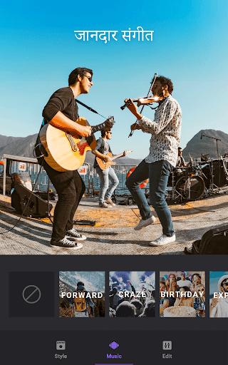 वीडियो मेकर - वीडियो एडिटर, फोटो और संगीत के साथ स्क्रीनशॉट 5
