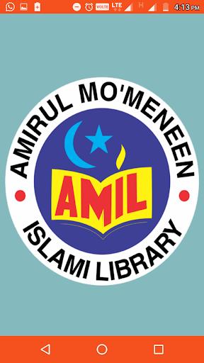 Amil Library screenshot 1
