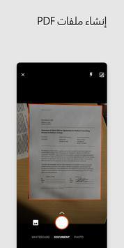 Microsoft Office: Word وExcel وPowerPoint والمزيد 8 تصوير الشاشة