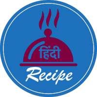 Hindi Food Recipe Offline on APKTom