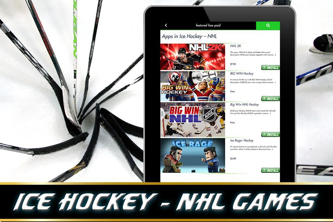 Sports Games 15 تصوير الشاشة
