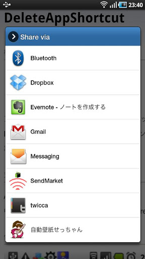 SendMarket screenshot 2