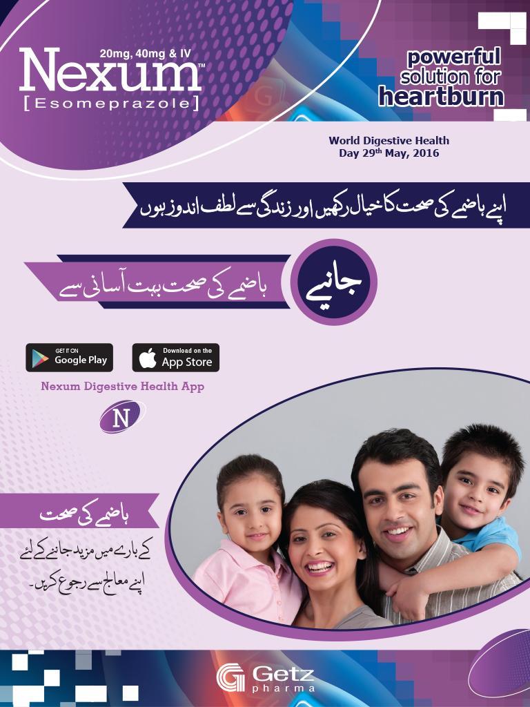 Nexum Digestive Health App screenshot 5