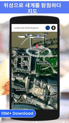 GPS 위성 노선 파인더 지도 방향, GPS 항해 위치 과 운송 노선 입안자 screenshot 1